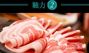 オーガニック野菜やアグー豚が人気